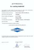 qualicoat_omega_matt_class1