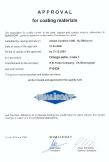 qualicoat_omega_satin_class1
